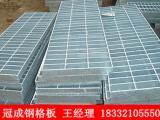 钢格板厂|格栅板|不锈钢钢格板|镀锌钢格板|水沟盖板