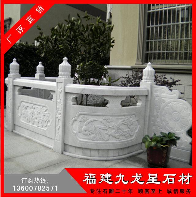 石栏杆 花瓶柱 石雕栏杆 河提护栏 别墅楼梯护手供应商