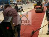 2017年彩色沥青混凝土路面专用颜料价 彩色沥青专用色粉