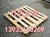 出口用木托盘价格