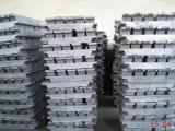 供应驰宏锌锗电解铅