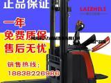 厂家直销高配置1.5T吨全电动托盘堆高叉车