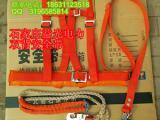防尘耐用 强度高的安全带找益光电力设备