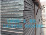 电工纯铁DT4 DT4A棒材,板材,卷料