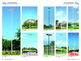 LED球场灯 高杆灯 15米-40米升降式高杆灯 高杆灯批发