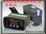 JRD-200A系列电机智能监控保护器低价供应