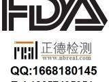 花生FDA注册号,核桃FDA注册,坚果FDA认证服务
