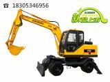 宝鼎轮式挖掘机厂家直销WYL95-7车型