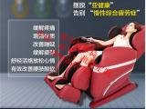 长沙按摩椅 全身电脑按摩椅