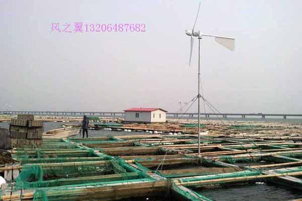 青岛家用30KW离网型风力发电机厂家直销