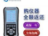 LC-830 龙城国际 PDA 手持 现代动平衡检测仪