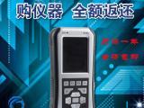 LC-3000A 龙城国际 轴承故障诊断仪 厂家直销