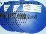 大量回收小米液晶总成回收小米手机IC