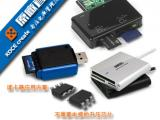 供应电压检测IC,1.0V/1.1V/1.2V/1.5V