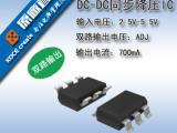 供应4056 锂电池充电管理IC