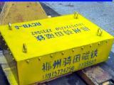 砂机木材皮带强力永磁悬挂式除铁器500*300*210