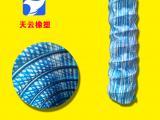 【天云橡塑】软式透水管  滤排水新型透水管