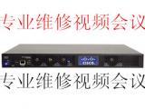 索尼BRC-Z330维修,视频会议维修,索尼维修