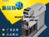 抗谐波智能无功补偿电容器 抗谐波电容器 智能电容器