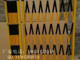 石家庄安全警示围栏益光玻璃钢绝缘围栏安全工具厂