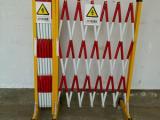 电力安全绝缘围栏生产厂家 伸缩围栏特点A8