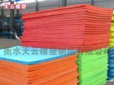 【天云橡塑】专业订做彩色聚乙烯泡沫板 可按颜色生产