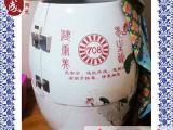 景德镇陶瓷养生缸 708岩宝石排毒瓮