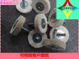 异型毛刷抛丸毛刷 刷桶机毛刷辊 方块刷核桃刷花头刷 羊毛刷辊