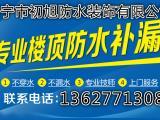南宁市水电站防水补漏水电站渗水漏水解决方案防水补漏方案