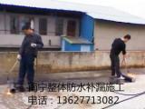 南宁市伸缩缝渗水漏水补漏专业防水补漏维修公司防水堵漏