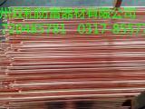 铜包钢接地棒技术规格、铜包钢接地棒安装方法
