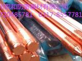¢16mm×3000mm的铜包钢接地极多少钱一根