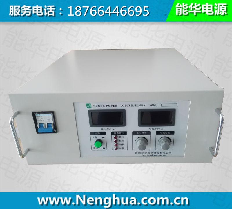 0-10V1000A直流可调恒流开关电源、可调直流恒流电源