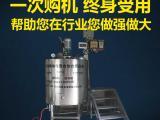 腻子胶水生产设备 不锈钢反应釜节能智能