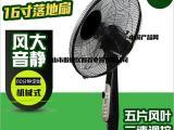 跑江湖新产品 熊猫落地式电风扇厂家直销