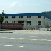 山东创清水处理设备有限公司的形象照片