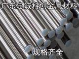 供应420F不锈钢圆棒 易车棒 420F不锈钢研磨棒