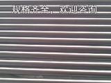 SUS310S不锈钢圆棒 不锈钢圆钢 310s不锈钢光亮棒