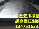 安装混凝土料仓带孔微晶板价格