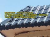 盖房子屋顶树脂琉璃瓦
