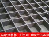 钢格板生产厂家,钢格栅板厂家,插接钢格栅板厂家报价