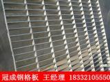 高铁桥墩钢格栅板步板/桥梁走道钢格栅板