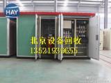 北京拆除印刷厂设备回收燕郊工业设备回收厂子