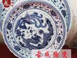 定做网格海鲜大咖盘 火锅店专用大瓷盘