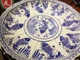 家居观赏大瓷盘 大号海鲜大瓷盘定做