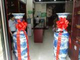 陶瓷大花瓶青花瓷开业摆件