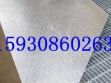 镀锌复合钢格栅板