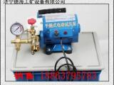 买质量好价格低请选济宁德海牌DSY-60手提式电动试压泵