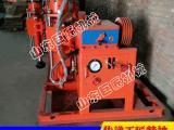 厂家直供 200米边坡支护钻机ZLJ650注浆加固钻机