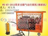厂家直销防汛打桩机,便携式气动打桩机图片+价格优惠